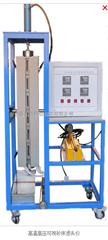 TSCL-2型高温高压可视砂床滤失仪