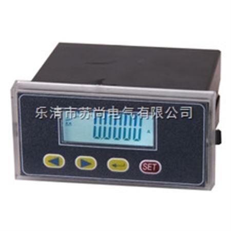 pmc-530a 三相数字式多功能测控电表三相全电量测量