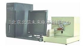 电脑纱线耐磨仪(20工位)