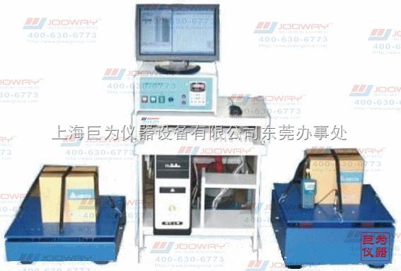 昆山电脑控制电子振动试验厂家