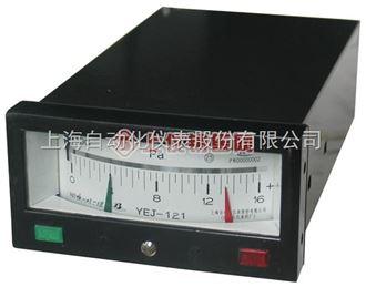 YEJ-121型矩形接点膜盒压力表