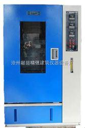 低湿度、低浓度的碳化试验箱