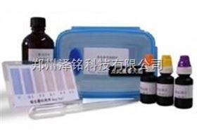 孔雀石綠等水溶性非食用色素速測盒/河南*銷售食品安全檢測試劑