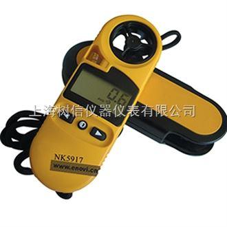 美国NK5917(NK2000)风速气象测定仪