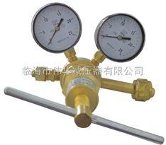 二氧化碳高压减压器YQC-25