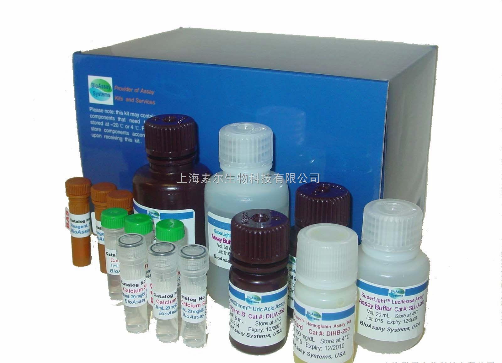 人环磷酸鸟苷(cGMP)ELISA试剂盒