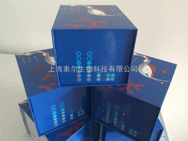 人干扰素诱导蛋白10(IP-10)ELISA试剂盒 |素尔