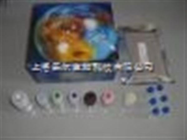 人胆囊收缩素(cck)ELISA试剂盒 |素尔科研用