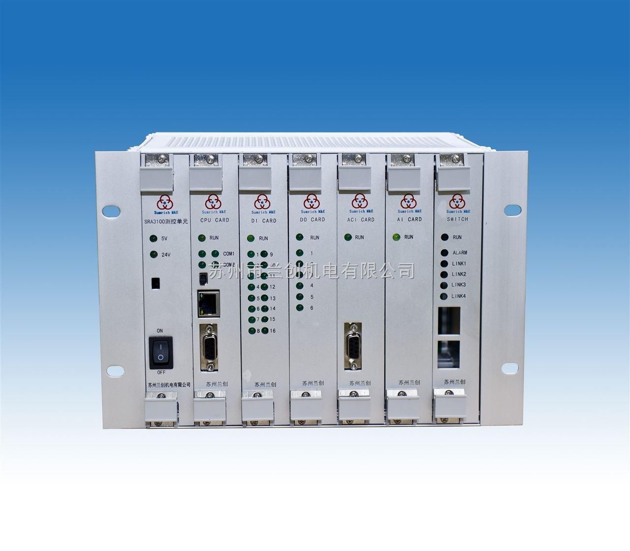 苏州 箱式变压器测控装置--交流采样板 厂家直销