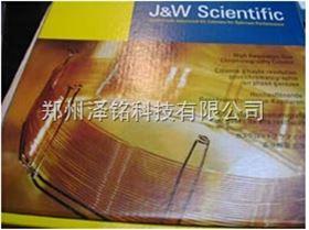 HP-1/DB-1系列毛細管色譜柱/安捷倫毛細管柱國內總代理
