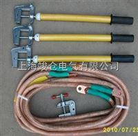 JDX-10KV携带型短路接地线