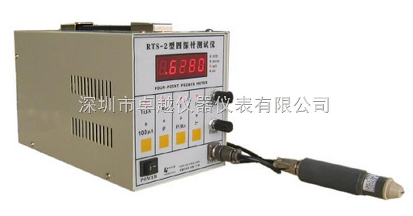 RTS-2/RTS-2A型便携式四探针测试仪