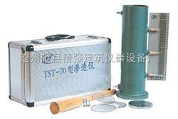 TST-70型土壤渗透仪