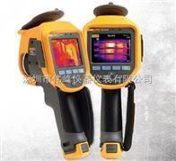 Fluke Ti400美国福禄克 Fluke Ti400 红外热像仪