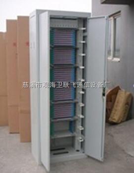 360芯光纤配线架(odf光纤配线柜)