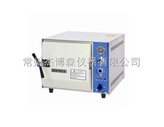 TM-XA24J台式快速蒸汽灭菌器