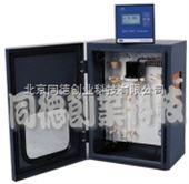 TC-EN-640二氧化硫分析仪 TC-EN-640