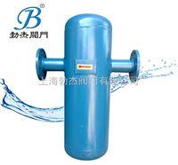 BJQF-25压缩空气汽液分离器