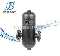 BJAS-50蒸汽系统汽液分离器
