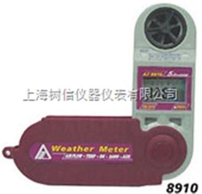 中国台湾衡欣AZ-8909/8910多功能风速仪