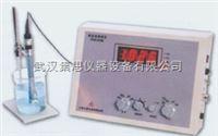 SDP21-DDS-320型精密电导率仪