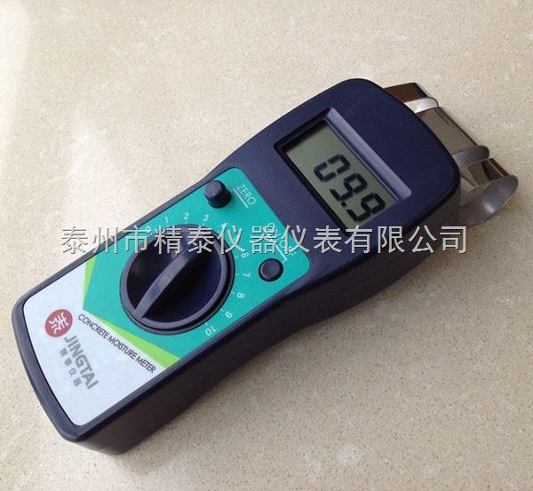 石膏板含水量测试仪