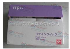日本ESPC進口濕球紗布使用方法