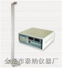 KLF-A身高体重仪