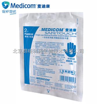 S1202A/B/C/D一次性医用橡胶检查手套(灭菌型)---Medicom麦迪康