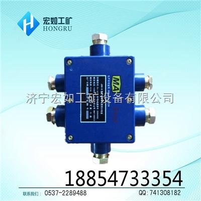 jhh 矿用本安电路接线盒,jhh-6t本安接线盒