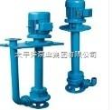 50YW15-25-2.2_YW液下式无堵塞排污泵