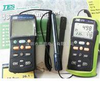 TES-1370红外线二氧化碳分析仪TES-1370 CO2分析仪 台湾泰仕现货