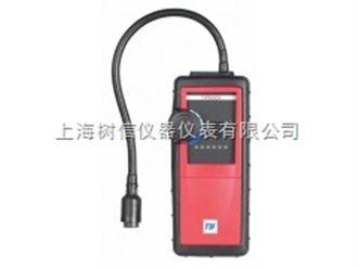 美国TIF8800X可燃气体检漏仪