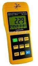 T192/T192D低频电磁波测试仪