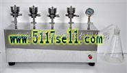 微生物檢驗系統 不銹鋼薄膜過濾器