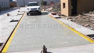 杨浦地磅秤维修80吨杨浦地磅维修|杨浦地磅维修|100吨杨浦地磅维修