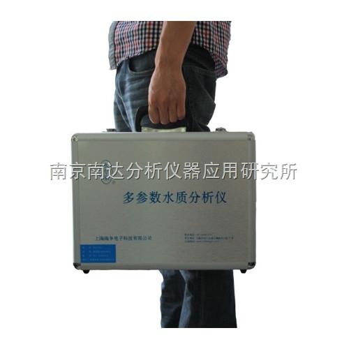 XZ-0113型 多参数水质分析仪(13项)