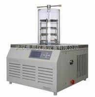 HXY73-LGJ-10C冷冻干燥机