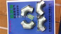 YHX-HT生产销售 铸钢YHX-HT-G3/4元宝型防爆穿线盒BHC铸钢防爆穿线盒厂家