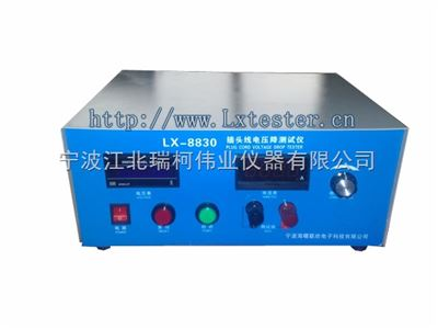 多功能電壓降測試儀/新型電壓降檢測儀
