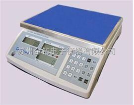 LGC+6000特价苏州0.2g高精度电子计数桌秤:LGC+6000