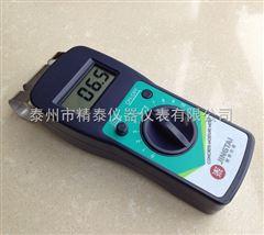 混凝土水分測量儀
