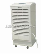 北京天津除湿机抽湿机