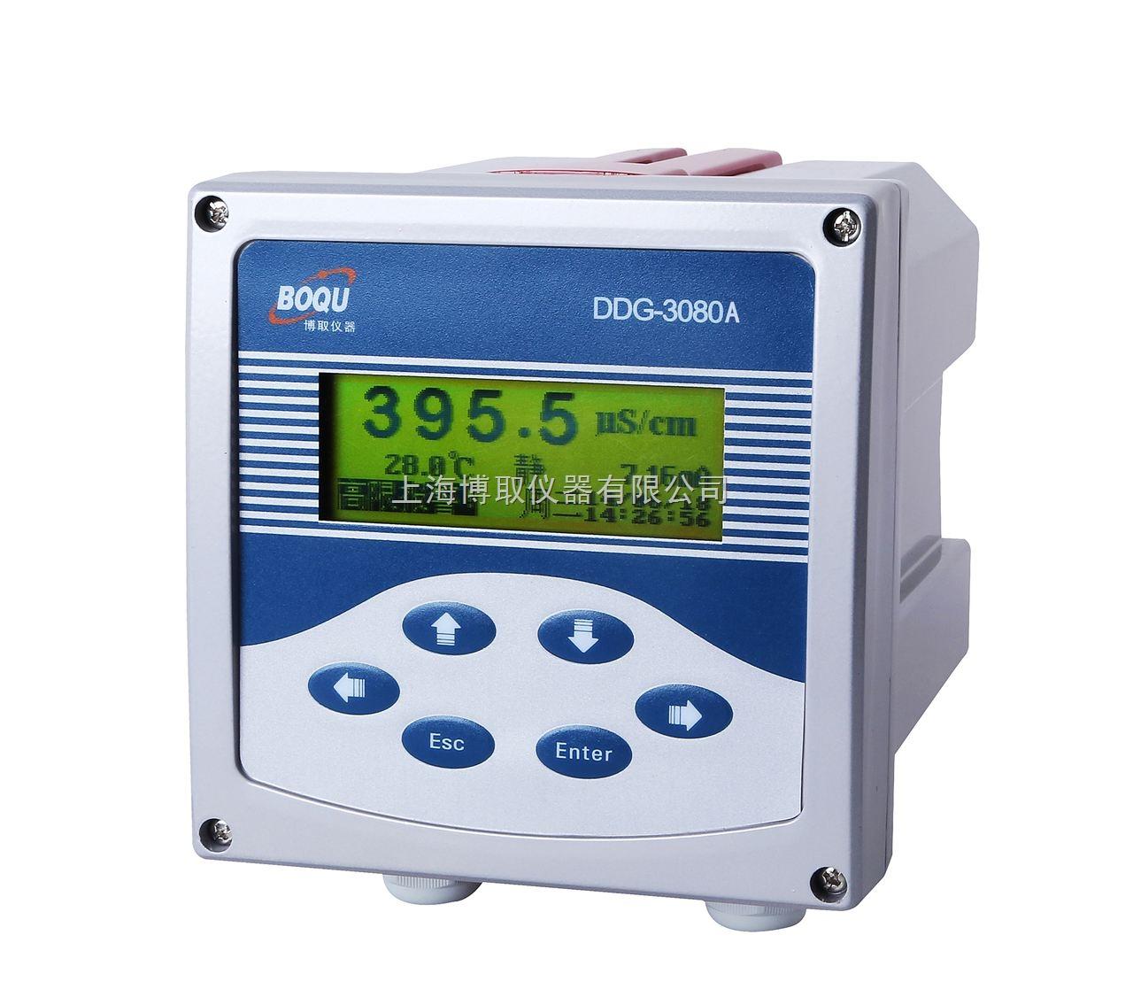 河北鹽度計現貨DDG-3080/T