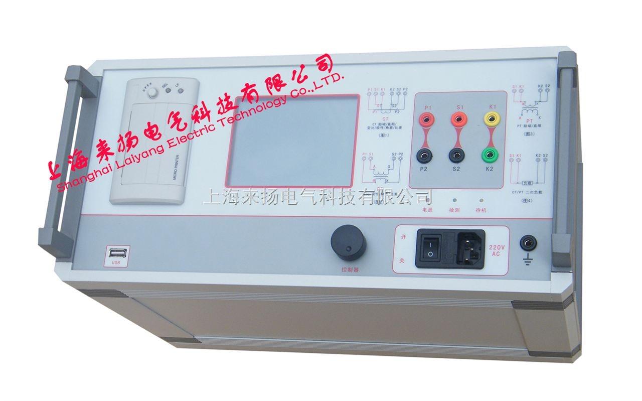 异频互感器测试仪