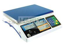 电子桌秤信号输出15公斤电子桌秤
