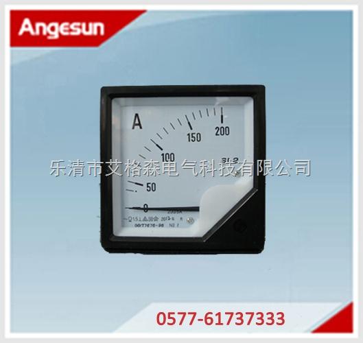42l6 42l6电流表电压表