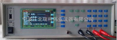石墨粉電阻率測試儀,粉塵電阻率測試儀