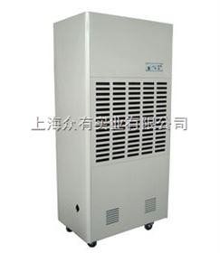 CFZ-10北京天津安徽江苏广东黑龙江上海工业除湿机抽湿机