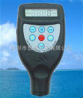 正品CM8825N涂层测厚仪 非铁基涂层测厚仪 一体化传感器涂层测厚仪